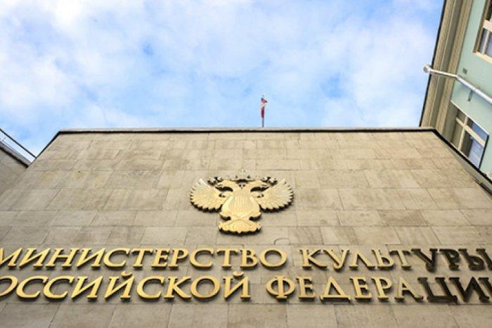 Центр «ПГС» получил лицензию Министерства культуры РФ
