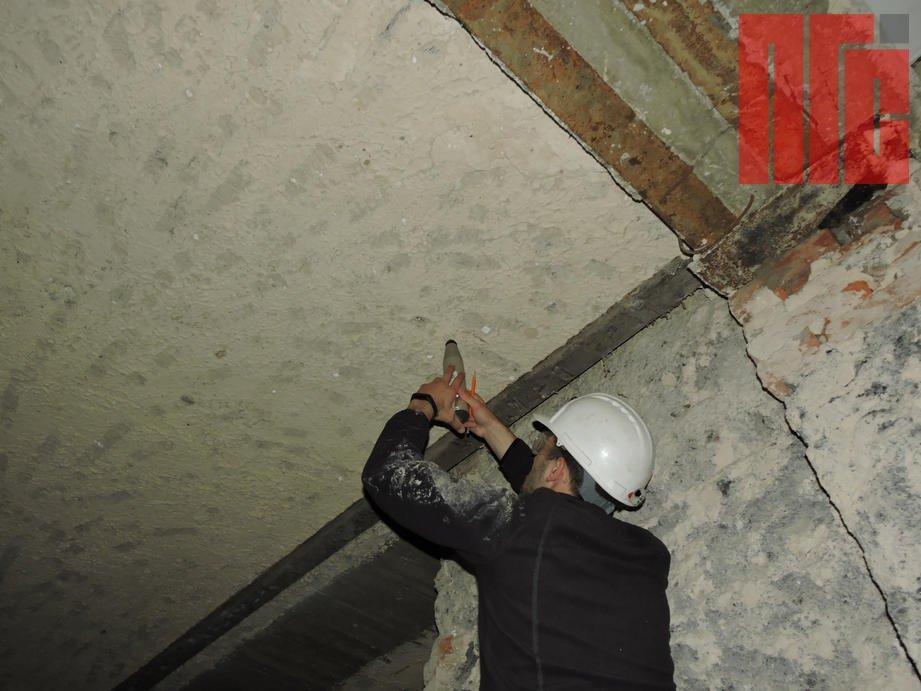 Обследование технического состояния несущих конструкций, выявления дефектов и повреждений