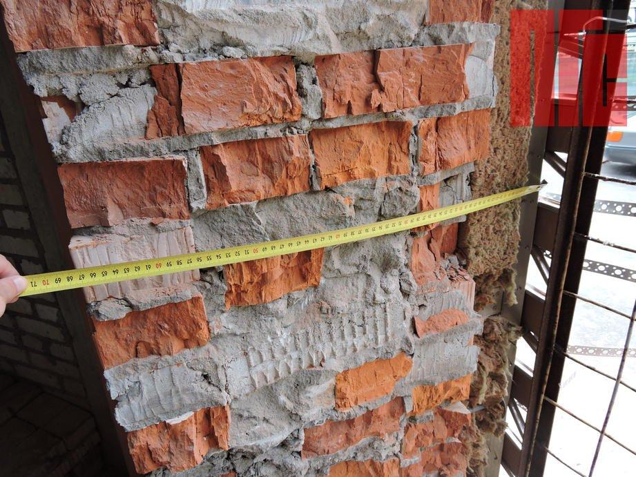 Оценка технического состояния возведенных конструкций здания